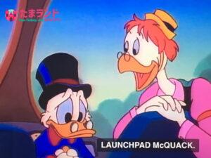 『わんぱくダック夢冒険』ジャイロとスクルージ
